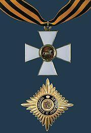 Honours won by Claremen at the Somme The Russian Cross of St George Second Class. The Order of Saint George is the highest purely military decoration of the Russian Government.