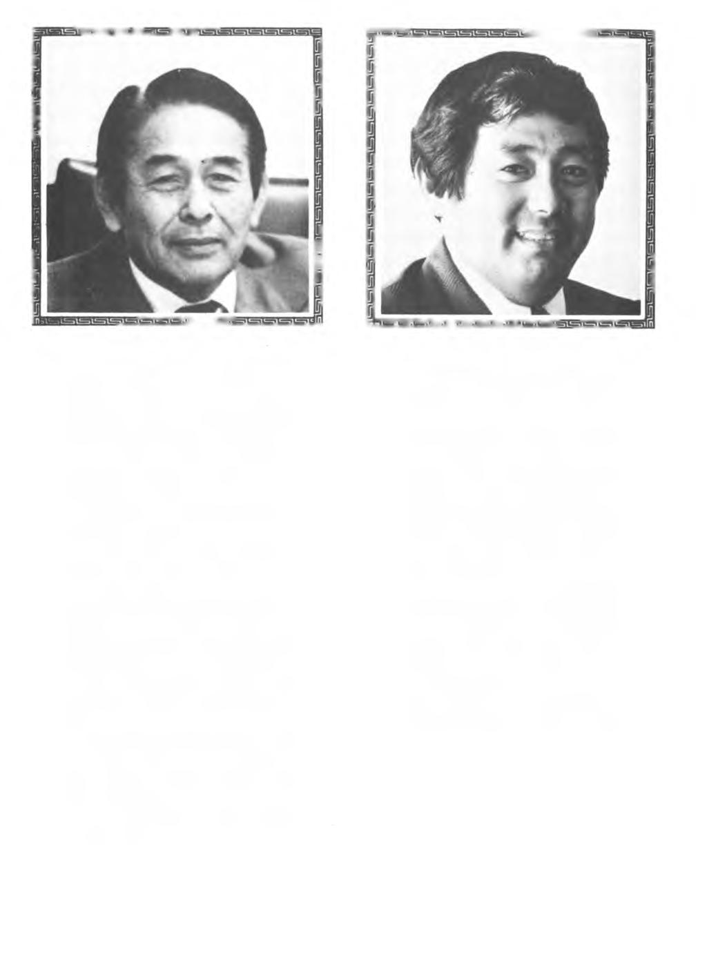 JACK H. UJIMORI Jack H. Ujimori is the owner of Ujimori Realty Inc., UF Builders Inc., Islander Investment, Inc., Ujimori Development, Ltd., U & S Real Estate, Inc.