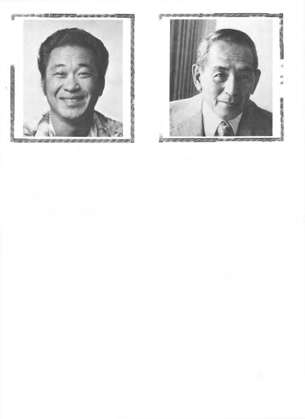 RICHARD K. WATANABE Richard K iichiro W atanabe is ow ner of W atanabe & Sons masonry contractor. M r. W atanabe was born July 10, 1 9 3 2 in H o nolulu, the son o f John T.