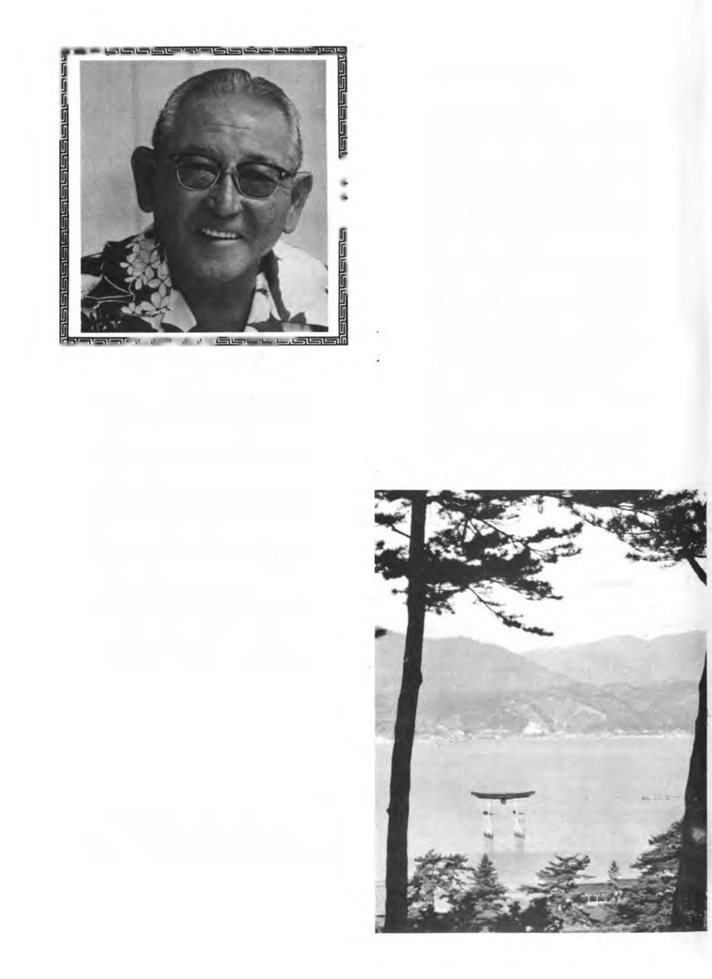 DANIEL E. TAKEHARA Continued from page 91 DANIEL MASAMI YONEMORI M r. Daniel Y o nem ori was born on M ay 2 8, 1 9 1 2 in K ahuku, Oahu.