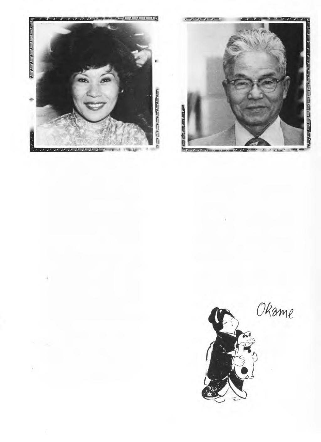 BEATRICE SHIMABUKURO Mrs. Beatrice Shim abukuro was born on October 21, 1932, in Honolulu, Hawaii. She is the daughter of Joso and Kamado Goya.