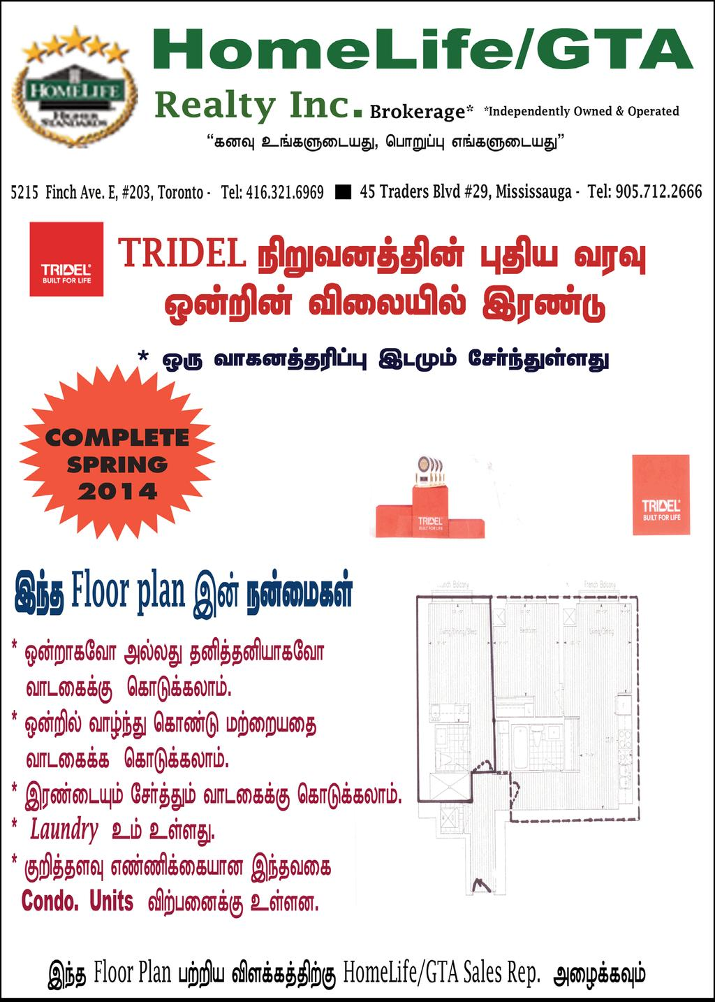 Canada s Oldest Tamil Newspaper Tel: 416.282.8059 www.
