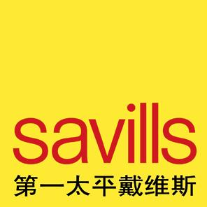 Savills World Research Beijing Briefing Sales and Investment November 217 SUMMARY Image: Hopson International Building, East Second Ring Road The en-bloc sales market witnessed strong deal flow