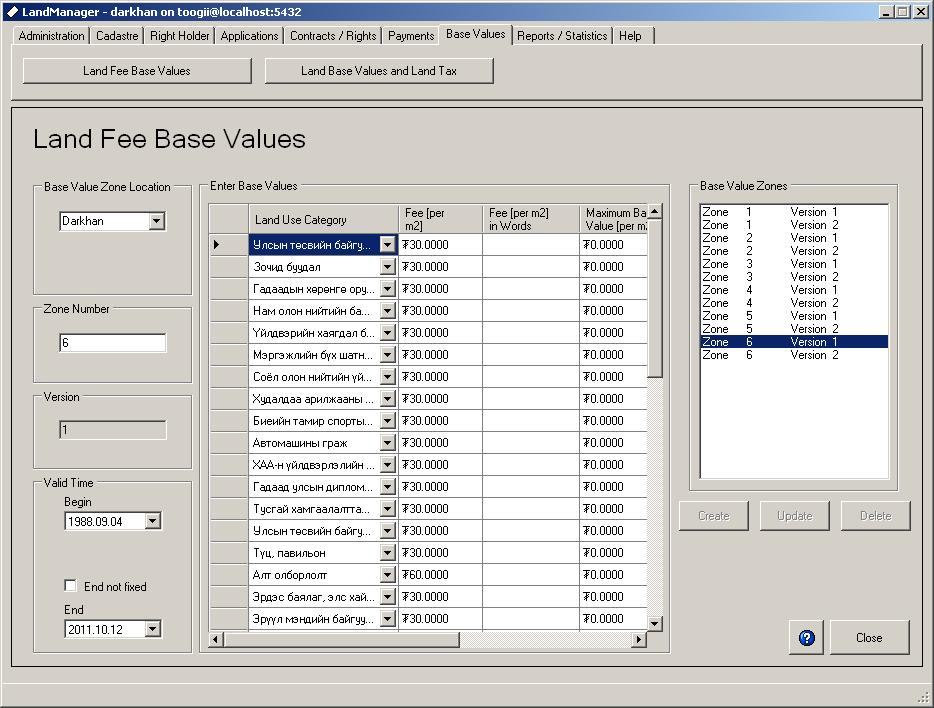 GUI of the LandManager main Database 1 2