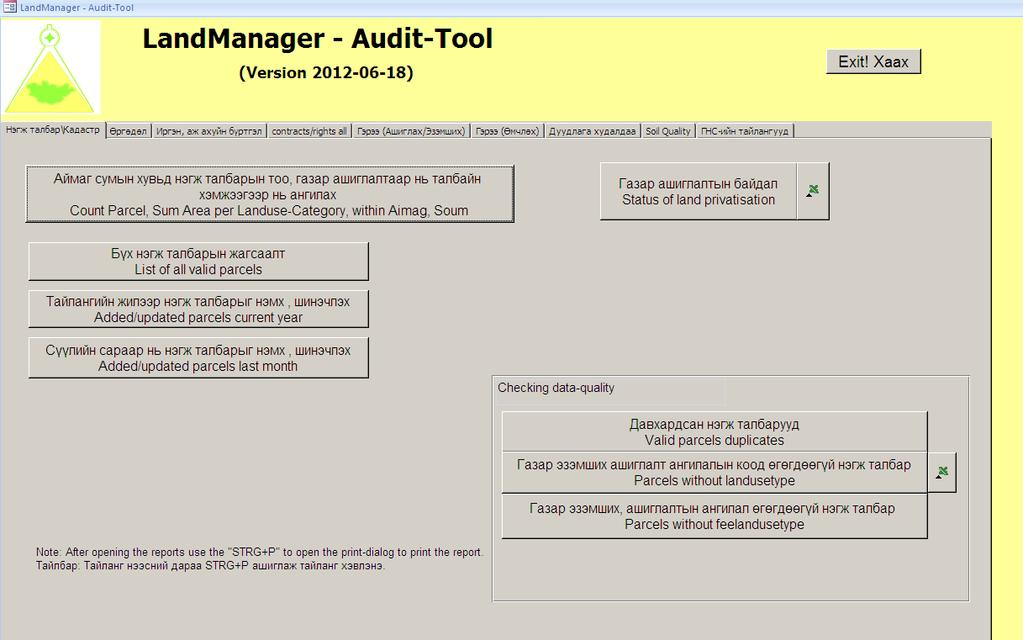 THE LANDMANAGER AUDIT TOOL 1 2