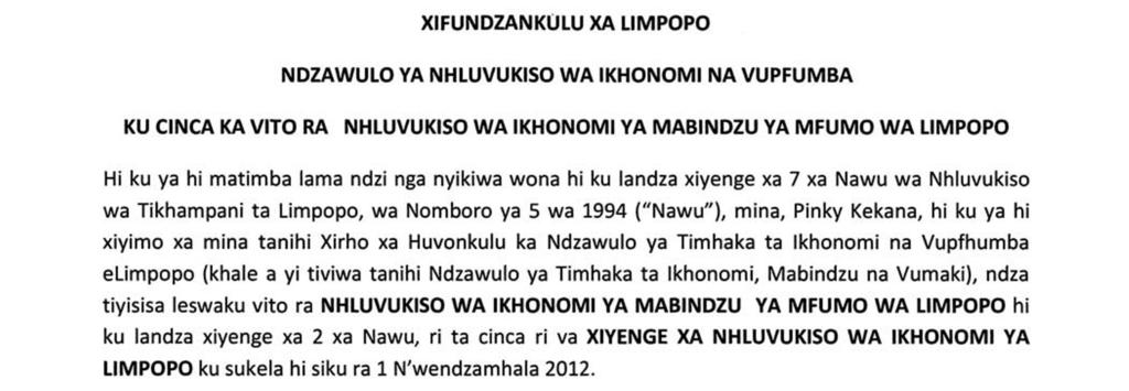 section 7 of the Limpopo Development Corporation Act, No.