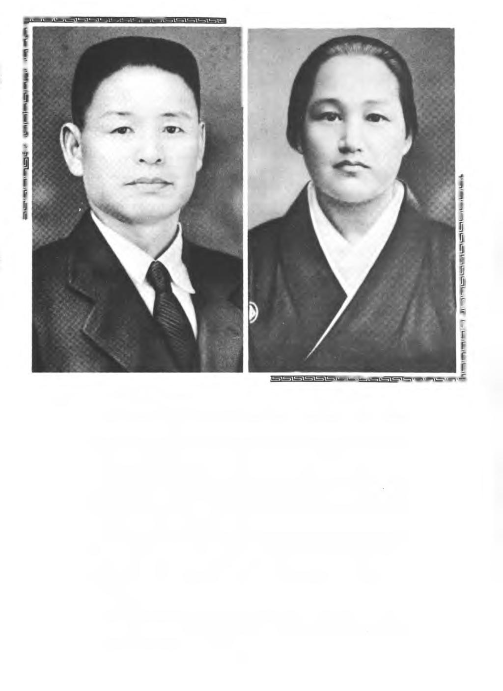 IWAKICHI YAMADA Deceased TOKI YAMADA Deceased The late Iwakichi Yamada -- plantation worker, farmer, ranch hand, hunter -- was the founder, owner and first president of I. Yamada Furniture Store Ltd.
